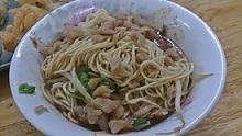 蘿蔔麻醬麵