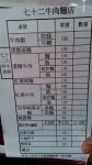 注文は伝票に書き込む台湾方式