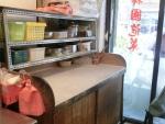 餃子を作る台