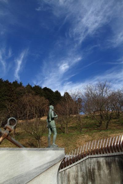 大西藤山健康文化公園 140312 01
