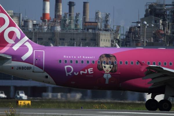 MM A320-214 JA808P 140511 01
