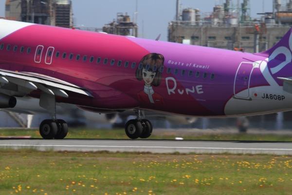 MM A320-214 JA808P 140511 05
