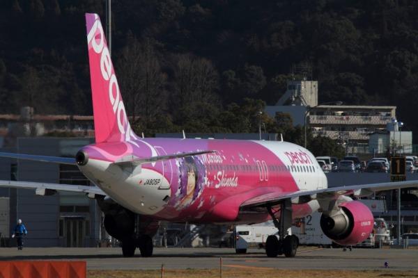 MM A320-214 JA805P 140308 02