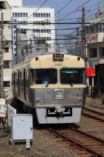 伊予鉄道 3000系 140531 011