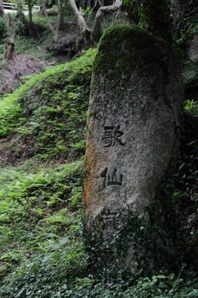 歌仙の滝 140712 01