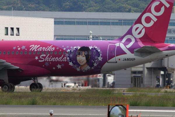 MM A300-214 JA805P RJOM 140517 02