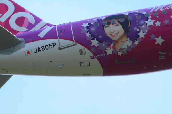 MM A300-214 JA805P RJOM 140517 07