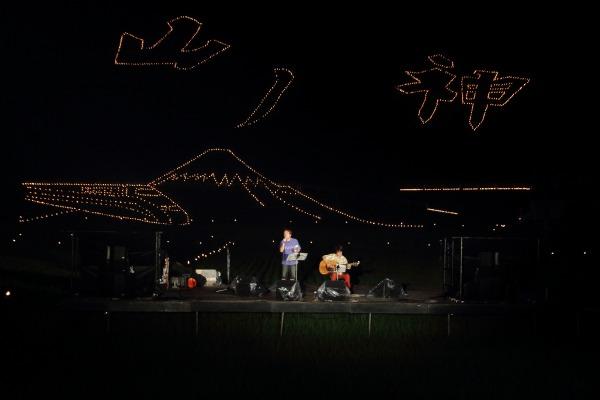 小田寺村・山の神火祭り 140815 02