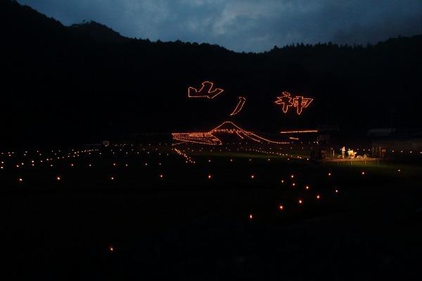 小田寺村・山の神火祭り 140815 01