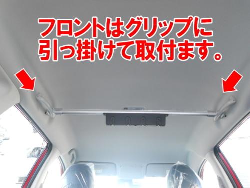 セレナ X-TRAIL ロッドホルダー1
