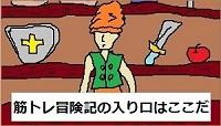 yorozuya002.jpg