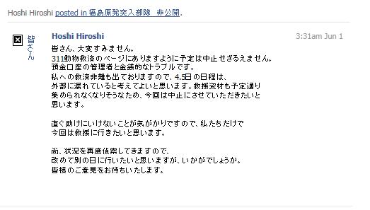 無hoshi20118