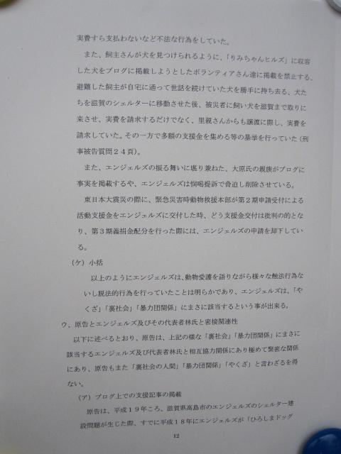 answer12.jpg