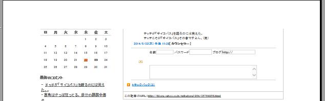 sagishisugimoto2.png