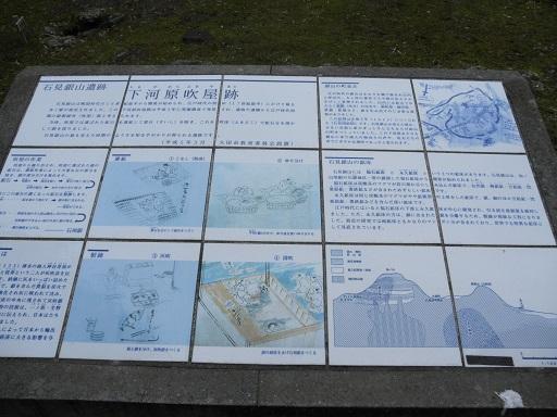hukiyaaato2.jpg