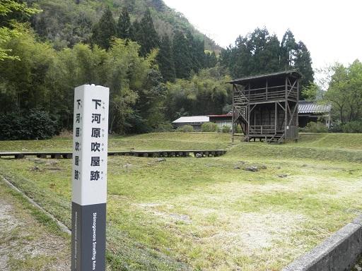 hukiyaato.jpg