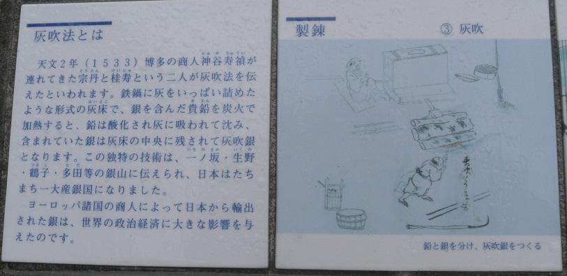 hukiyaato5.jpg