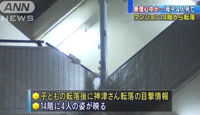 20140616_news.jpg