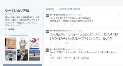 20140818_juice_yusuke.jpg