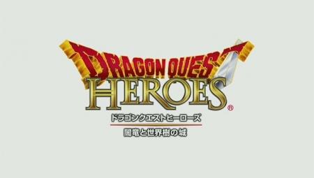 dragon_quest_musou_01.jpg