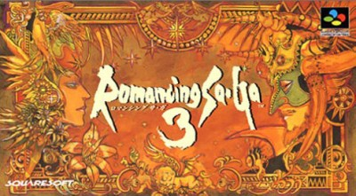 romasaga3.jpg