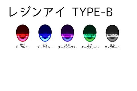色見本 typeB