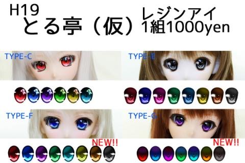 idoll41.jpg