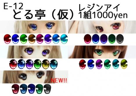 pop=idoll_fukuoka.jpg