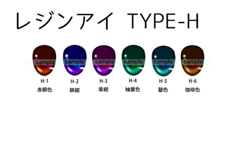 typeh.jpg