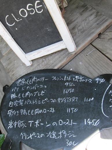 140624-1.jpg