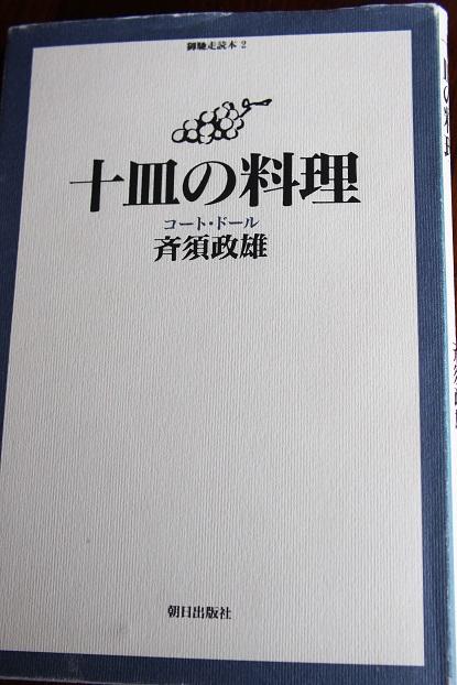 140816-5.jpg