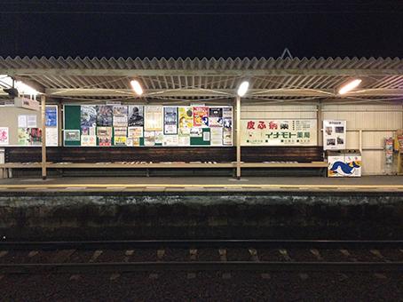 琴電三条駅