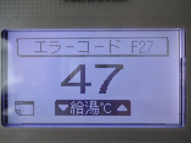 DSC04231_20140214165843f10.jpg