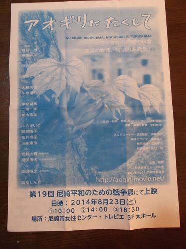 DSCF2953.jpg
