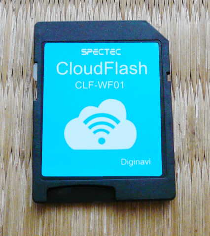 CloudFlash本体