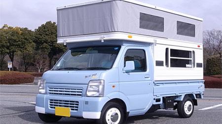 軽トラのキャンピングカー