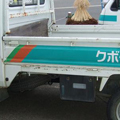 トラック ステッカー