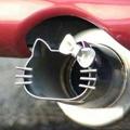 マフラー燃費