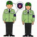 駐車監視員 制服