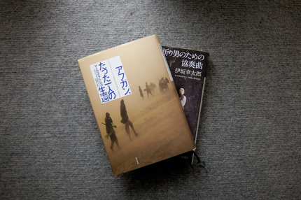20140404_01