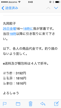 20140423_01
