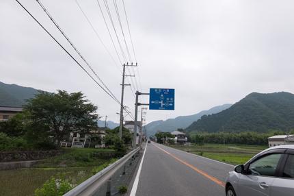 20140622_01