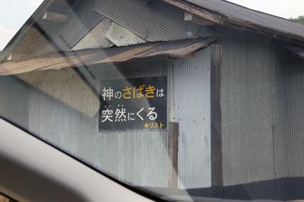 20140728_01
