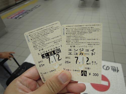 kkg82-01.jpg