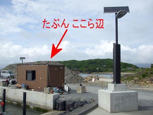 ajishima7.jpg