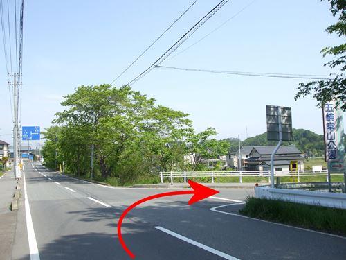 gorindou2.jpg