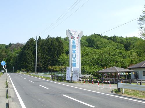 gorindou3.jpg