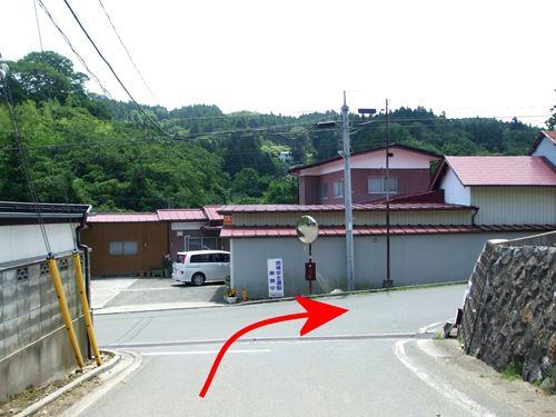 karasawa2.jpg