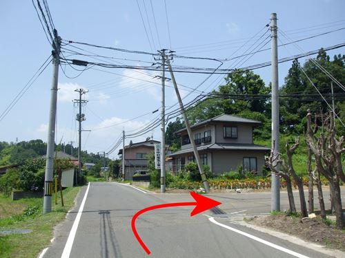 karasawa3.jpg