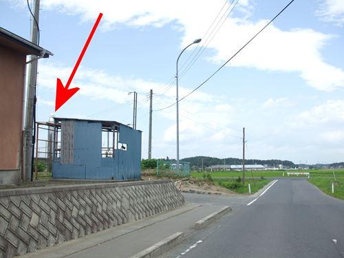 minamikata3.jpg